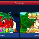 Вулкан: то что нужно вам, есть в казино! Официальный сайт.